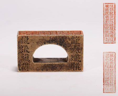 Western Xia Dynasty - Bronze Patterned Seal