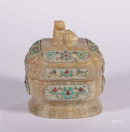 Tang Dynasty - Beast Pattern Stone Box with Gem Inlay