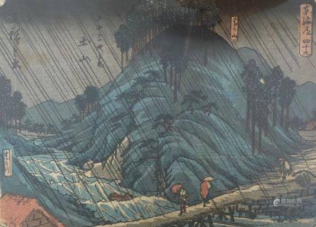 Utagawa Hiroshige (1797-1858): Chuban yoko-e de la série Tokaido gojusan tsugi no uchi, les Cin