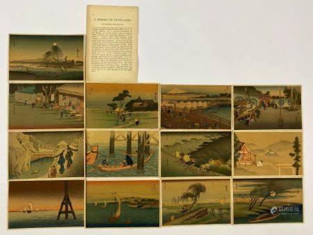 ENSEMBLE D'UNE DIZAINE DE CARTES POSTALES POLYCHROMES SUR LE JAPON Japon, XXe siècle  (salissur