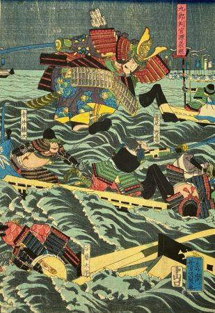 Utagawa Yoshikazu (actif 1850-1870): Partie centrale du triptyque, Bataille de Dan-no-Ura de 11