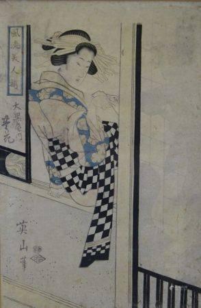 KIKUGAWA EIZAN (1797-1867) Oban tate-e, série Furuy bijin zoroi, Geisha assise, lisant une lett