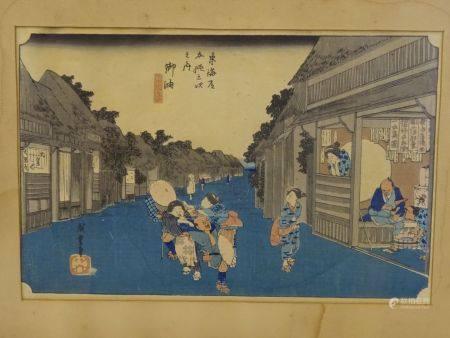 """UTAGAWA HIROSHIGE (1797-1858) Oban yoko-e de la série """"Tokaido gojusan tsudi ni uchi"""", les cinq"""
