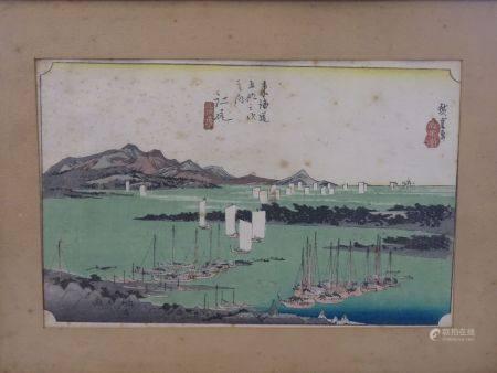 """UTAGAWA HIROSHIGE (1797-1858) Oban yoko-e de la série """"Tokaido gojusan tsugi no uchi"""", les cinq"""