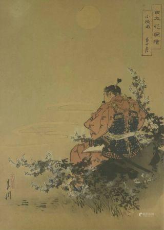Ogata GEKKO (1859-1920) Deux estampes représentant pour l'une un guerrier jouant de la flûte au