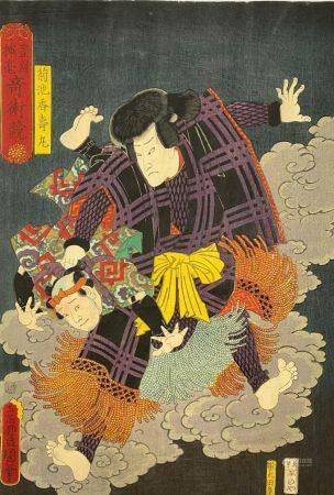 Utagawa Toyokuni III (1786-1865): Oban tate-e de la série Toyokuni kigo kijutsu kurabe, compara
