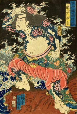 Utagawa Yoshiharu (1828-1888) Oban tate-e de la série Suikoden gôketsu kagami, miroir des héros