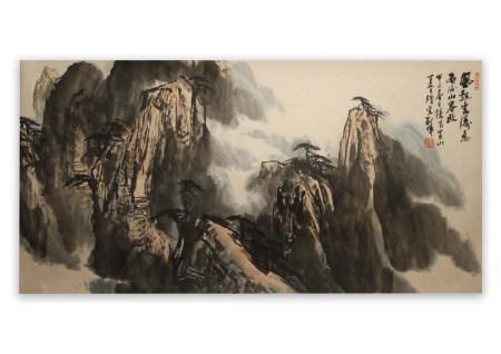 劉暉 山水図