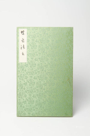 徐悲鴻 畫冊