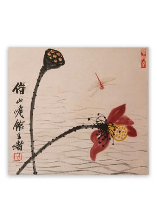 斎白石 蓮子蜻蛉図 立軸