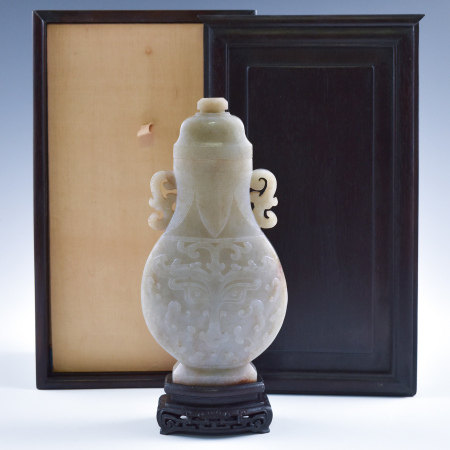 Qing Dynasty FLORAL MOTIF JADE VASE IN HARDWOOD BOX