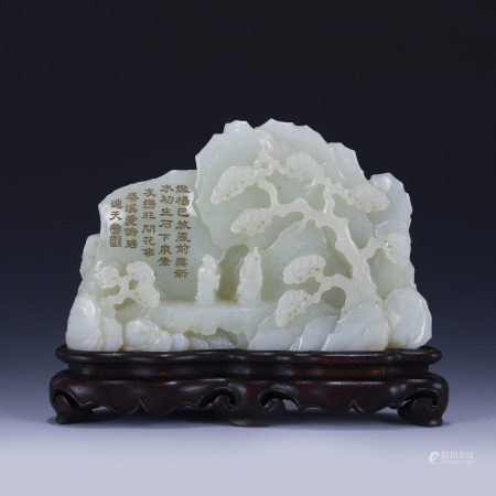 Qing Dynasty WHITE JADE CARVED MOUNTAIN ON STAND