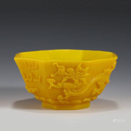 Qing Dynasty QIANLONG PEKING GLASS CARVED DRAGON BOWL