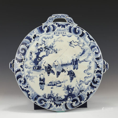 Ming Dynasty MING XUANDE BLUE & WHITE HANGING PLAQUE
