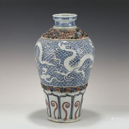 Yuan Dynasty YUAN DRAGON & FLORAL PORCELAIN CARVING MEIPING JAR