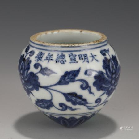 Ming Dynasty MING XUANDE PORCELAIN BIRD FEEDER JAR