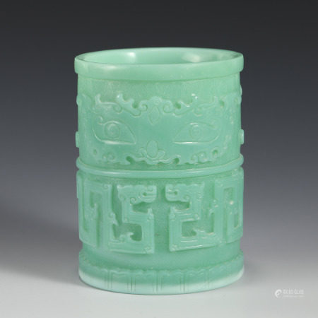 Qing Dynasty DAOGUANG PEKING GLASS CARVED BRUSH POT