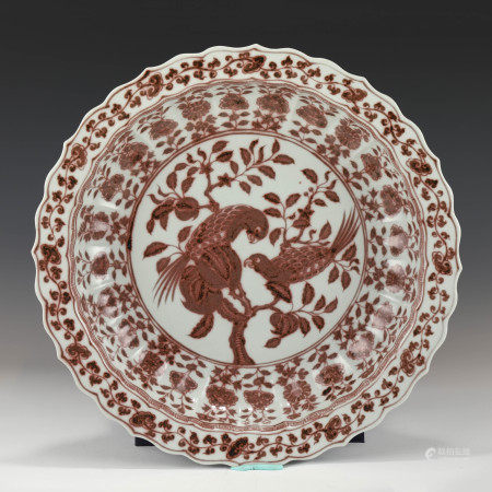 Ming Dynasty MING RED GLAZED PARROT MOTIF BARBED RIM CHARGER