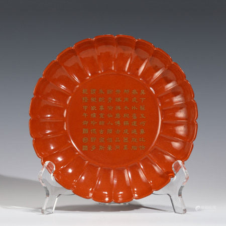 Qing Dynasty QIANLONG FLORI-FORM RED GLAZED & GILT PLATE