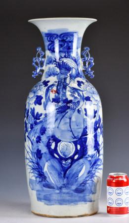 19世紀 青花雙耳大瓶