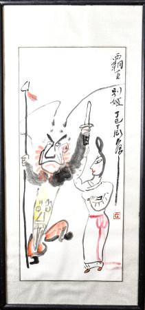 丁衍庸(1902-1978) 霸王別姬 設色紙本 鏡框
