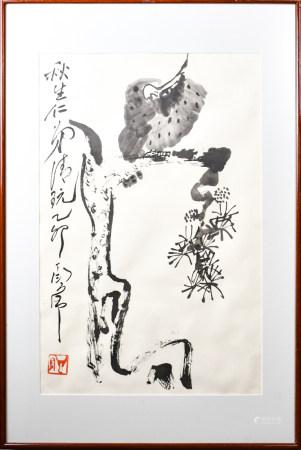 丁衍庸(1902-1978) 鷹 水墨紙本 鏡框