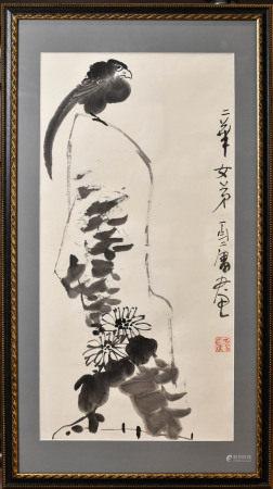 丁衍庸(1902-1978)