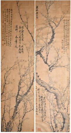 梅花 水墨紙本 蘇東坡(1037-1011) 米芾(1051-1107)等