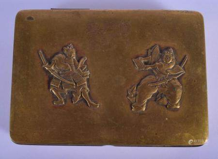 A LATE 19TH CENTURY JAPANESE MEIJI PERIOD BRASS TOBACCO BOX AND COVER decorated with two samurai. 13 cm x 9 cm.