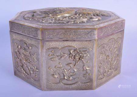 A RARE LATE 19TH CENTURY CHINESE EXPORT TIBETAN WHITE METAL BOX AND COVER decorated with birds and clouds. 656 grams. 18 cm x 18 cm.