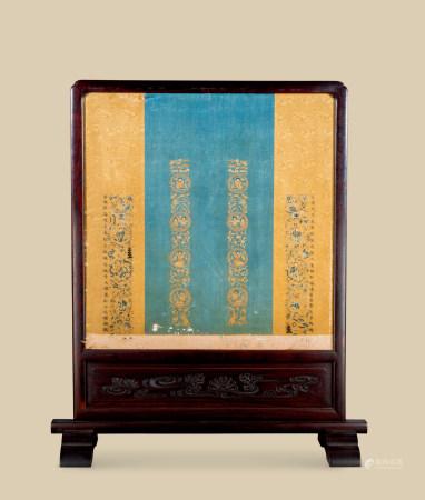 清代(1644~1911) 刺绣 诗画纹座屏
