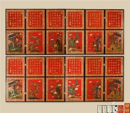 清代(1644~1911) 大漆王文燡诗画纹六折屏 (一对)