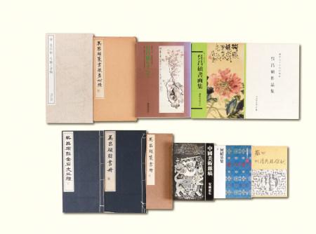 《吴昌硕书画集》《吴昌硕作品集》《中国美术杂稿》等 共十一册