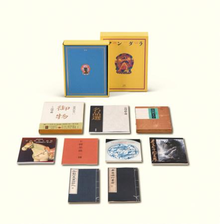 《曼荼罗》《李可染中国画展》《吴昌硕的全部》等 共十一册