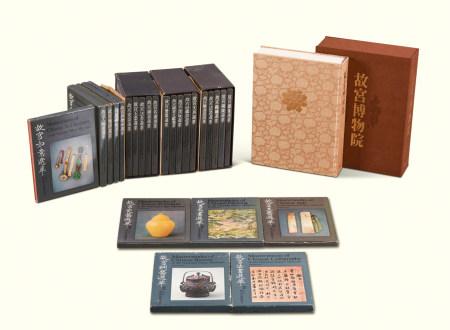 国立故宫博物院刊行《故宫文物萃选》二十五册