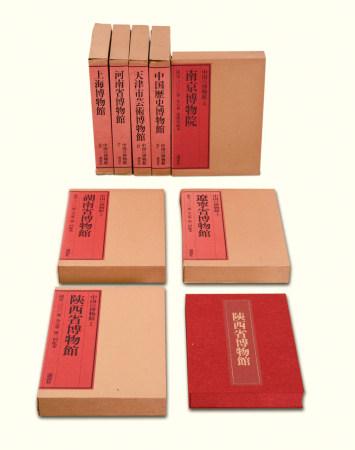 《中国博物馆》八册