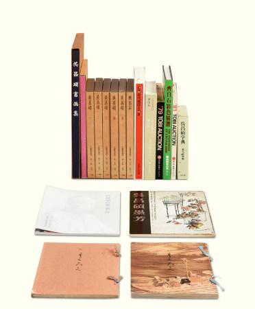 《中国篆刻丛刊》《齐白石彩色精选》《吴昌硕书画集》等 共十八册