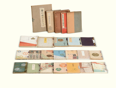 《笹川慎一收藏》《支那朝鲜古美术展》等图录 目录 (一批)