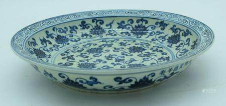 A Chinese blue and white porcelain dish decorated with Lotus 5.5 x 29cm.