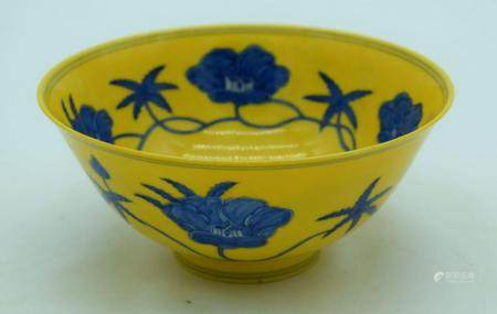 A Chinese porcelain yellow ground small bowl decorated with Lotus. 7 x 15cm.