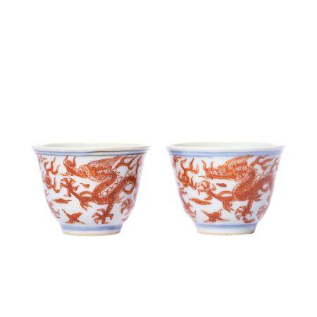 Pair of Blue and White Porcelain with Red Dragon Cups
