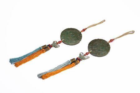 A Pair of Jadeite Pendants