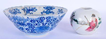 A 19TH CENTURY CHINESE FAMILLE ROSE PORCELAIN CENSER Qing, together with a Yongzheng style bowl. Lar