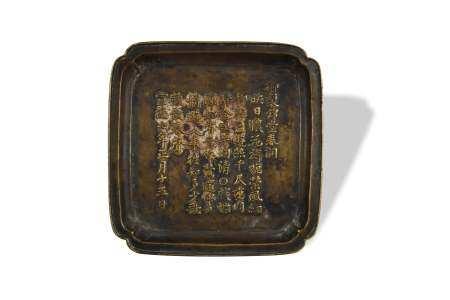 CHINESE MING STYLE BRONZE INCENSE PLATE, 18/19TH C 十八/十九世纪 仿明代铜香盘