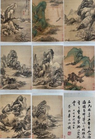 Attributed To Wang Hui (1778-1853) Album of Ten Leaves