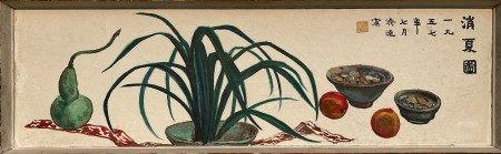 Wang Jiyuan (WANG CHI-YUAN, 1893-1975) Oil Painting on board
