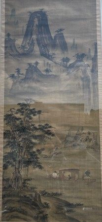 Chinese Painting Ink on Silk Attributed To Yan Wengui(967—1044)