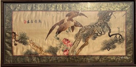 A Chinese Handmade Silk Embroidery Art Eagle and Pine