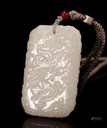 Qing Dynasty Hetian Jade dragon plate