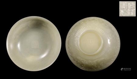 Qianlong year Hindustan jade bowl pair